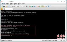 linux系统vps服务器如何修改远程登录密码