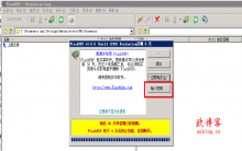 ftp工具如何使用,怎么通过FTP上传网站到空间服务器里