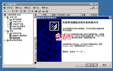 景安 win2003、win2008系统vps服务器如何快速安装php环境