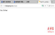 景安空间访问出现 Error , Not Found 原因及解决办法。