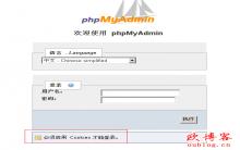 """安装好环境之后,phpmyadmin无法登录,提示""""phpmyadmin必须启用 Cookies 才能登录""""解决办法"""