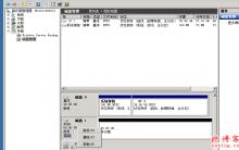景安快云vps win2008系统创建数据盘,格式化D盘