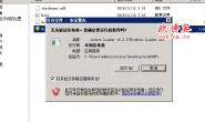 windows server 2008 系统激活教程及Windows Loader v2.2.2激活工具下载
