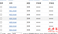 centos系统wdcp管理面板网站如何自定义设置404,403等错误页面