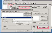 让服务器IIS支持.apk格式文件直接下载,支持.svg和.woff等格式