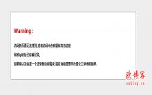 """空间访问出现""""访问的页面无法找到,或者访问中含有疑似攻击信息"""""""