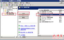 windows2003 IIS6.0如何启用asp服务扩展