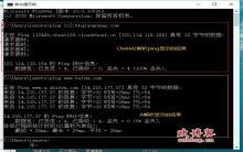 ping命令的作用,ping真能检测出服务器的快慢吗??