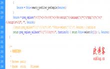 ECSHOP 解决:Deprecated: preg_replace(): The /e modifier is deprecated, use preg_replace_callback inste