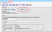 wdcp V2.5 V3.0后台phpmyadmin导入数据上传文件大小限制正确修改办法