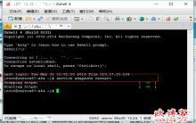 wdcp管理面板8080端口打开空白或无法访问的解决办法
