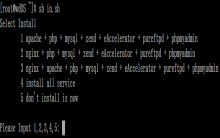 linux系统vps安装wdcp v3.3环境